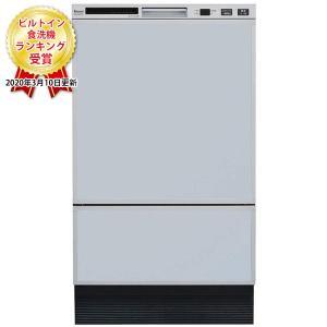 Rinnai RSW-F402C-SV シルバー 食器洗い乾燥機 (ビルトイン フロントオープンタイ...