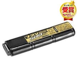 東京マルイ 7.2V 500mAh マイクロ500バッテリー|aprice