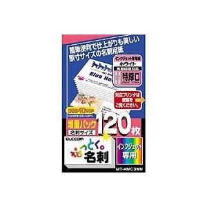 ELECOM MT-HMC3WN なっとく名刺 インクジェット用紙 カット済みタイプ 特厚口 ホワイ...