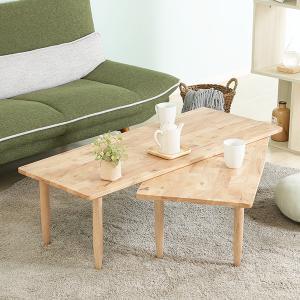 不二貿易 37002 Natural Signature センターテーブル ツイン|aprice