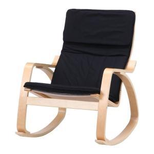 ロッキングチェア 木製 リラックスチェア 一人掛け 椅子 チェア 北欧 スリム BK ブラック