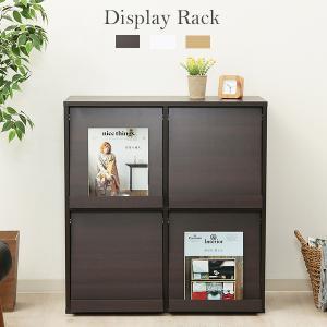ディスプレイラック 本棚 書棚 フラップ 扉付き おしゃれ 本棚 収納 ブラウン|XPRICE PayPayモール店