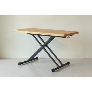 東馬 アルダー リフティングテーブル LB ライトブラウン [昇降センターテーブル]|aprice