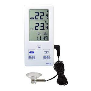 クレセル AP-07 INOUT 室内・室外 デジタル温度計 壁・卓上