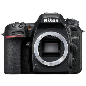 Nikon D7500 ボディ ブラック デジタル一眼レフカメラ (2151万画素・レンズ別売)