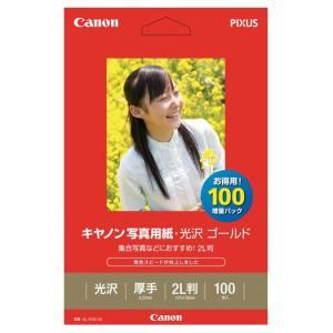 CANON GL-1012L100 真用紙・...の関連商品10