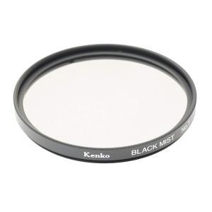 ケンコー ブラックミスト No.1 52mm レンズフィルター