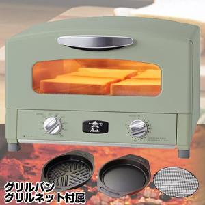 Aladdin(アラジン) トースター CAT-G13A(G) アラジングリーン 遠赤グラファイト グリル&トースター 4枚焼き ノンフライ調理 グリルパン CATG13AG|aprice
