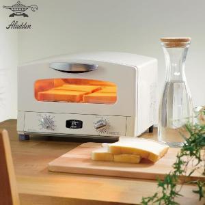 Aladdin(アラジン) トースター AET-G13N(W) アラジンホワイト 遠赤グラファイト グリル&トースター 4枚焼き ノンフライ調理 グリルパン AETG13NW|aprice