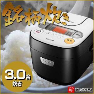 アイリスオーヤマ RC-MA30-B 銘柄炊き [マイコン式炊飯器 (3合炊き)]|aprice