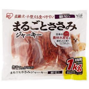 アイリスオーヤマ P-IJ-HS1K まるごとささみジャーキー細切り 1kg