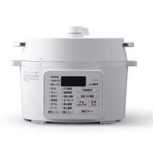 アイリスオーヤマ PC-MA2-W ホワイト 電気圧力鍋(2.2L)
