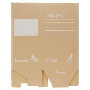 リス 15637 ダンボール ゴミ箱45 2枚組の商品画像|ナビ