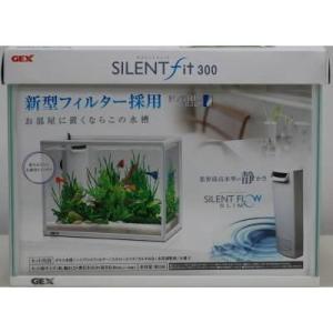 ジェックス サイレントフィット ホワイト300 観賞魚用品