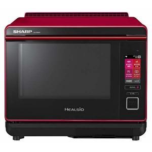 SHARP AX-XW600-R レッド HEALSIO(ヘルシオ) スチームオーブンレンジ (30...
