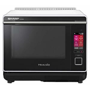 SHARP AX-XW600-W ホワイト HEALSIO(ヘルシオ) スチームオーブンレンジ (3...