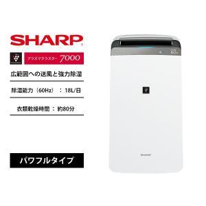 SHARP CV-J180 ホワイト系 衣類乾燥除湿機(木造〜20畳/コンクリ〜40畳まで) コンプ...