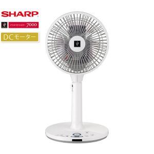 SHARP PJ-L2DS-W ホワイト系 [リビング扇風機 (DCモーター搭載/リモコン付き)]|XPRICE PayPayモール店