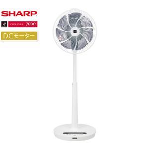 SHARP PJ-L3DS ホワイト系 [リビング扇風機 (DCモーター搭載/リモコン付き)]|XPRICE PayPayモール店