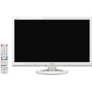 SHARP LC-22K30-W ホワイト系 AQUOS(アクオス) [22V型地上・BS・110度CSデジタルハイビジョン液晶テレビ]