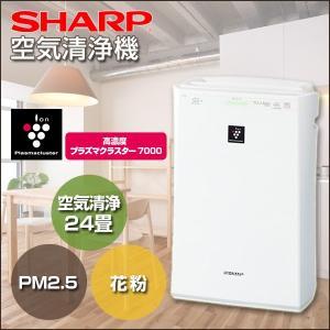 SHARP FU-F51-W ホワイト系 [空気清浄機(プラ...