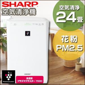 SHARP FU-G51-W ホワイト系...