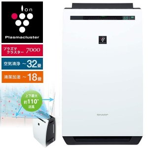 SHARP KC-HD70-W ホワイト系 除加湿空気清浄機 (空気清浄:〜32畳/加湿:〜18畳/除湿:〜20畳)|XPRICE PayPayモール店