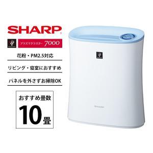 空気清浄機 シャープ SHARP プラズマクラスター7000 13畳 コンパクト 小型 ブルー 省エネ 節電 脱臭 花粉  静音 除電 おしゃれ FU-H30-A|aprice