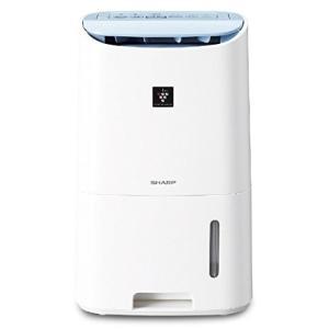 シャープ 除湿器 衣類乾燥 SHARP プラズマクラスター7000 ホワイト系 コンプレッサー式 静...