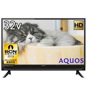 シャープ SHARP 2T-C32AC2 AQUOS(アクオス) 32V型 地上・BS・CSデジタルハイビジョン液晶テレビ|aprice