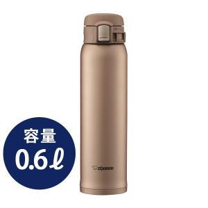 象印 SM-SD60-NM マットゴールド TUFF(タフ) [ステンレスマグ(0.6L) ワンタッチオープンタイプ]|aprice