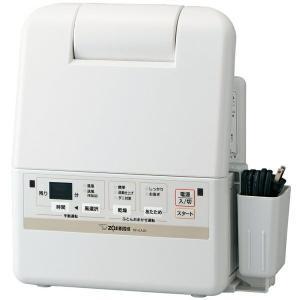象印 RF-EA20-WA ホワイト ふとん乾燥機 (マット無タイプ)
