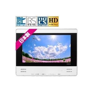 TWINBIRD VB-BS125W 12V型浴室テレビ(地上・BS・110度CS対応)|aprice