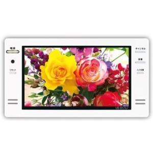 TWINBIRD VB-BS167W ホワイト 16V型浴室テレビ(地上・BS・110度CS対応) aprice