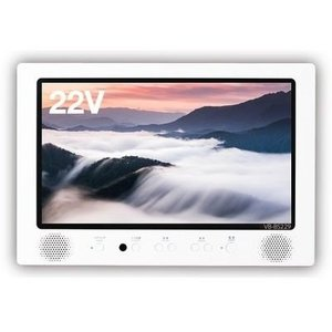 TWINBIRD VB-BS229W ホワイト 22V型浴室テレビ(地上・BS・110度CS対応)双方向Bluetooh搭載|aprice