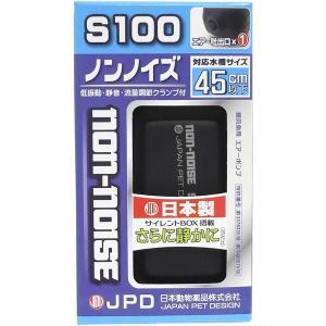 ニチドウ エアーポンプ ノンノイズS-100...の関連商品10