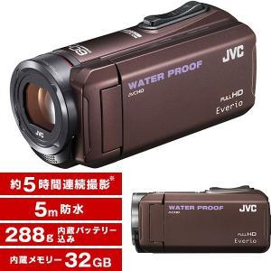 JVC (ビクター/VICTOR) ビデオカメラ 小型 防水対応 ハイビジョンメモリームービー Everio フルハイビジョン  内蔵メモリー 32GB ブラウン GZ-R300-T