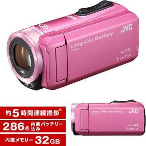 JVC (ビクター/VICTOR) ビデオカメラ 小型 ハイ...