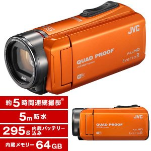 JVC GZ-RX600-D オレンジ Everio R [ハイビジョンメモリービデオカメラ (64GB)]|aprice