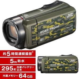 (ポイント2倍) JVC GZ-RX600-G カモフラージュ Everio R [ハイビジョンメモリービデオカメラ (64GB)]