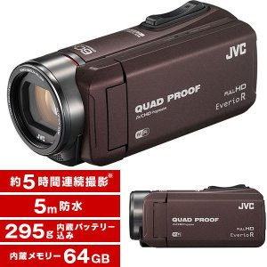 JVC GZ-RX600-T ブラウン Everio R [ハイビジョンメモリービデオカメラ (64GB)]|aprice