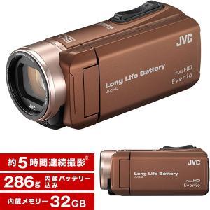 JVC GZ-F200-T ライトブラウン Everio [ハイビジョンメモリービデオカメラ (32GB)]