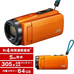 JVC GZ-RX670-D  サンライズオレンジ Everio R [フルハイビジョンメモリービデオカメラ(64GB)]|aprice