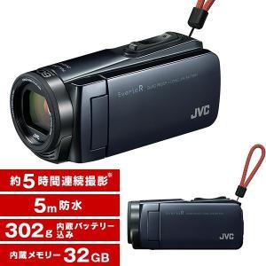 JVC GZ-R470-H  アイスグレー Everio R [フルハイビジョンメモリービデオカメラ(32GB)]|aprice