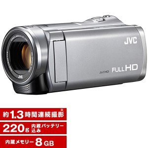 JVC GZ-E109-S シルバー フルハイビジョンメモリービデオカメラ(8GB)