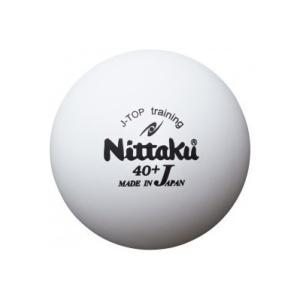 Nittaku ジャパントップトレ球 (10ダース)の関連商品2