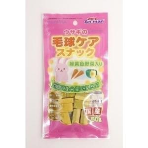 ドギーマン ハヤシ ウサギの毛玉ケアスナック 5...の商品画像