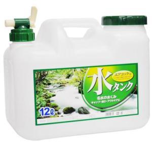 プラテック 水缶 コック付 BUB 12L 水タンク