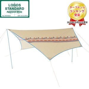 タープ ロゴス LOGOS ナバホ Tepee ブリッジヘキサタープ AE No.71806509 ...