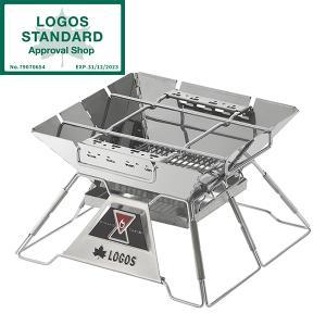 焚き火台 コンパクト 折りたたみ式 ロゴス LOGOS the ピラミッドTAKIBI M No.8...
